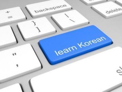 Курсы корейского языка онлайн