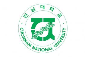 Чоннам Университет (Chonnam University)