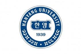 Ханянг Университет (Hanyang University)