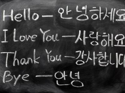 Языковые курсы при университетах 한국어학당